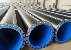 İzmir çelik boru kullanım amacına göre devasa boyutlara sahip olabilir, bununla birlikte cebri borunun önemli özelliğinden biri basınçlı olmasıdır. Boru içindeki basınç ...
